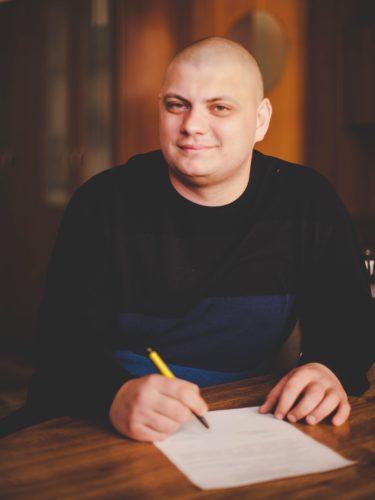 Никифорак Олександр Ярославович