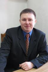 Рилєєв Сергій Володимирович